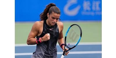 Прогноз теннис австралия опен 2019 [PUNIQRANDLINE-(au-dating-names.txt) 40